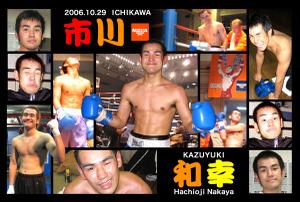 2006ichikawa_2