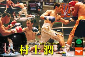 2006murakami_1