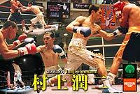 2006murakami_1s