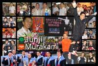 2006murakami_2s
